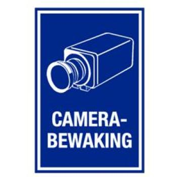PVC muurbord met camera bewaking