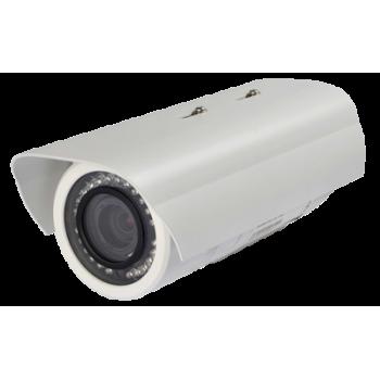 A-cam outdoor Bullet smart-focus B1100-p