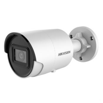 Hikvision DS-2CD2046G2-I, 4MP 2.8mm AcuSense PoE outdoor bullet camera